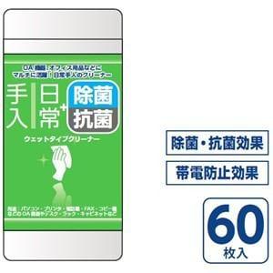 ナカバヤシ ウェットクリーナー ボトル 60枚 DGCW-B5060