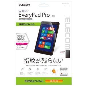 エレコム Every Pad Pro用液晶保護フィルム 指紋防止エアーレスフィルム(光沢) TBDLEVWFLFANG