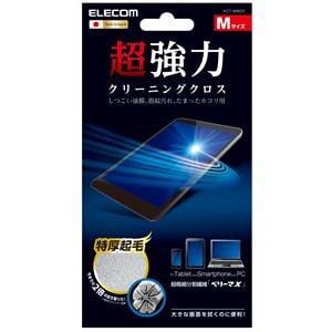 エレコム 超強力クリーニングクロス Mサイズ KCT-006GY