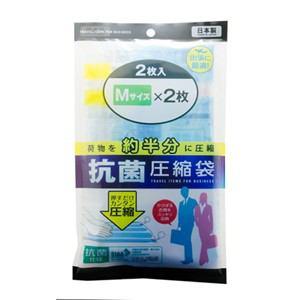 ミヨシ MYM-KAB/M2 抗菌圧縮袋 M2枚入り