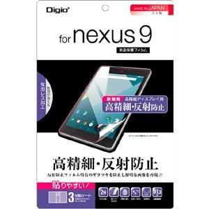 ナカバヤシ nexus9用 液晶保護フィルム TBF-NX914FLH