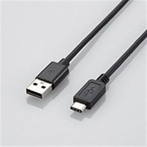 エレコム USB2.0ケーブル(A-TypeC) ブラック 2.0m U2C-AC20BK