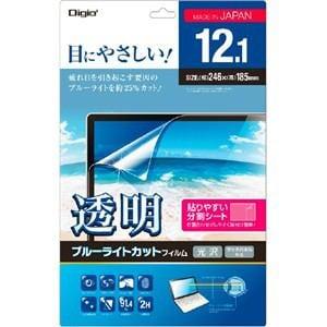 ナカバヤシ ノートPC向け 透明ブルーライトカットフィルム 12.1インチ SF-FLKBC121