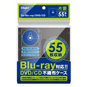 ナカバヤシ BD-003-055BK Blu-ray片面不織布ケース 55枚入 ブラック