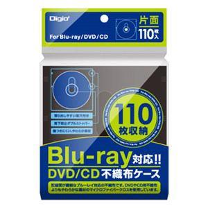 ナカバヤシ BD-003-110BK Blu-ray片面不織布ケース 110枚入 ブラック