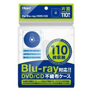 ナカバヤシ BD-003-110W Blu-ray片面不織布ケース 110枚入 ホワイト