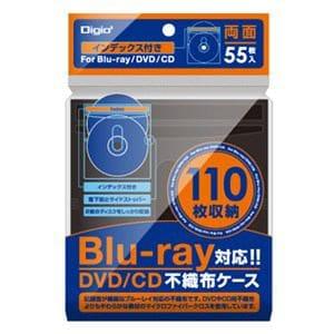 ナカバヤシ BD-004-055BK Blu-ray両面タイトル付不織布ケース 55枚入 ブラック