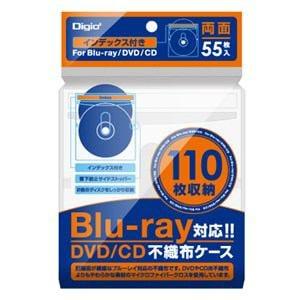 ナカバヤシ BD-004-055W Blu-ray両面タイトル付不織布ケース 55枚入 ホワイト