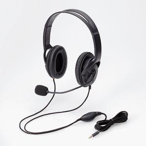 エレコム ヘッドセット(4極両耳大型オーバーヘッド) HS-HP23TBK