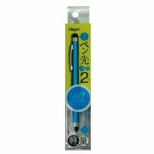 ナカバヤシ ライトツインタッチペン ブルー ECTP-11BL