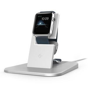 フォーカルポイントコンピューター Twelve South HiRise for Apple Watch シルバー TWS-ST-000034