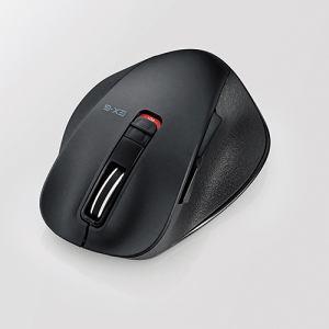 エレコム EX-G Bluetooth BlueLEDマウス Sサイズ ブラック M-XGS10BBBK