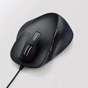 エレコム EX-G 有線BlueLEDマウス Lサイズ ブラック M-XGL10UBBK