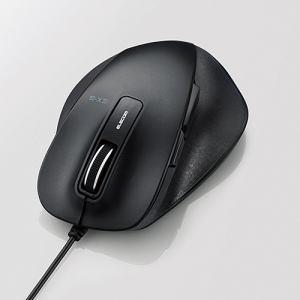 エレコム EX-G 有線BlueLEDマウス Mサイズ ブラック M-XGM10UBBK