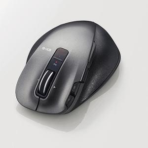 エレコム EX-G Ultimate Laserマウス Mサイズ ブラック M-XGM20DLBK