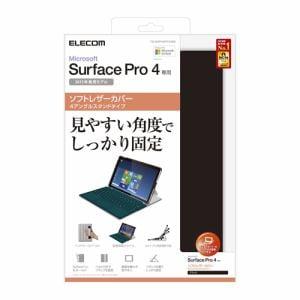 エレコム Surface Pro 4用ソフトレザーカバー4アングル TB-MSP4WPLF2BK