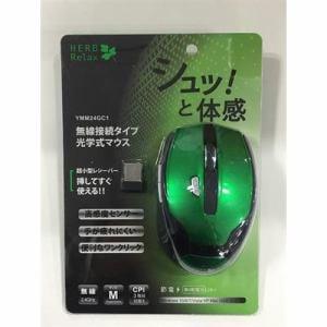 HERBRelax YMM24GC1-G 無線接続タイプ光学式マウス グリーン