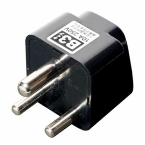 ミヨシ 海外用電源変換プラグ B3タイプ MBA-SB3