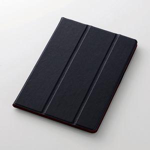エレコム TB-A16WDTBU 9.7インチiPad Pro用 イタリアンソフトレザーカバー ブルー