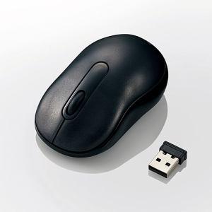 エレコム M-DY10DRBK 無線Sサイズボトムマウス(3ボタン) ブラック
