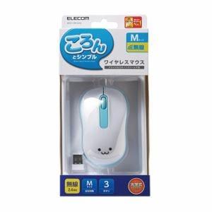エレコム M-DY11DRBU 無線Mサイズボトムマウス(3ボタン) ブルー