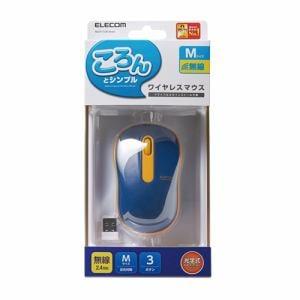 エレコム M-DY11DRNV 無線Mサイズボトムマウス(3ボタン) ネイビー