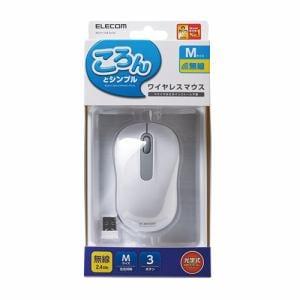 エレコム M-DY11DRWH 無線Mサイズボトムマウス(3ボタン) ホワイト