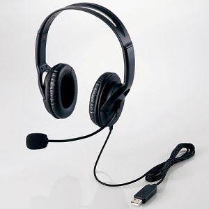 エレコム HS-HP28UBK USBヘッドセット(両耳大型オーバーヘッドタイプ) ブラック