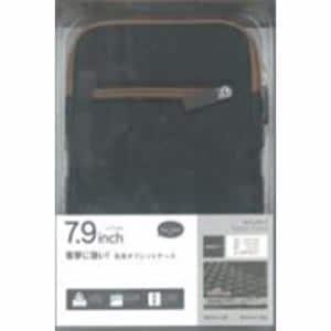 ラスタバナナ RBCA138 タブレット用 Anti-shock 汎用タブレットケース 7.9インチ ブラック