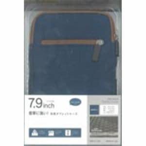 ラスタバナナ RBCA139 タブレット用 Anti-shock 汎用タブレットケース 7.9インチ ネイビー
