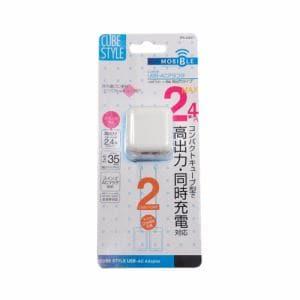 ミヨシ IPA-US01/WH USB-ACアダプタ 2.4A出力 ホワイト