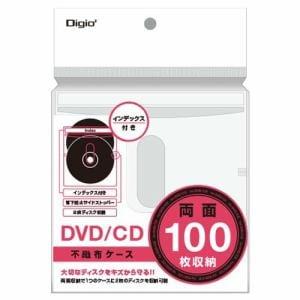 ナカバヤシ DVD-004-050W DVD/CDタイトル付き両面不織布ケース50枚入(100枚収納) ホワイト