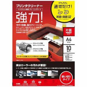 エレコム CK-PRA410 プリンタークリーニングシート(A4サイズ10枚入り)