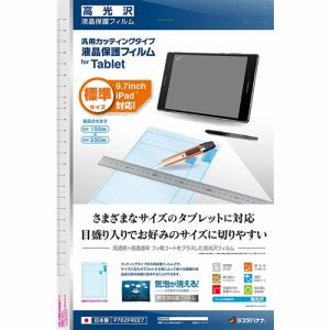 ラスタバナナ P762FREE7 液晶保護フィルム for Tablet 高光沢