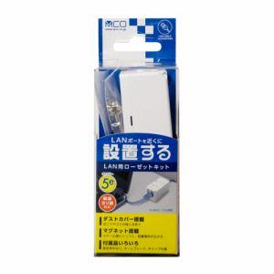 ミヨシ CAT-R5E/WH LAN用ローゼット CAT.5e ホワイト