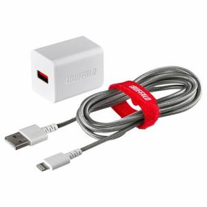 バッファロー BSMPA2404LC2TWH 2.4A USB急速充電器 Lightningケーブル2.0m付属(ホワイト)