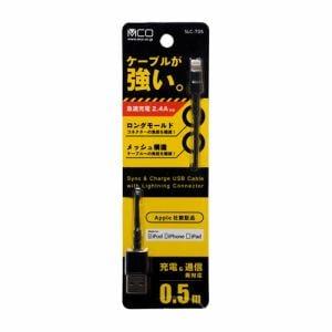 ミヨシ SLC-T05/BK 高耐久ライトニングケーブル 0.5m ブラック