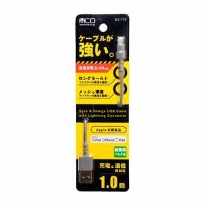 ミヨシ SLC-T10/GY 高耐久ライトニングケーブル 1.0m グレー