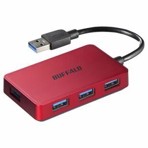 バッファロー BSH4U100U3RD USB3.0バスパワーハブ 4ポートタイプ レッド