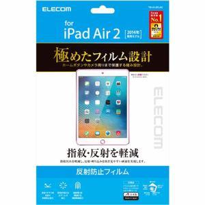 エレコム TB-A14FLAC iPad Air 2 エアーレスフィルム(反射防止・極み)