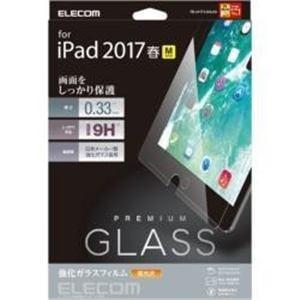 エレコム TB-A17FLGGJ03 10.5インチiPad Pro用 液晶保護ガラス(高光沢 0.3mm)