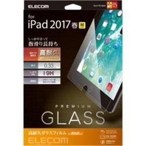 エレコム TB-A17FLGG03 10.5インチiPad Pro用 液晶保護ガラス(高耐久・高光沢 0.3mm)