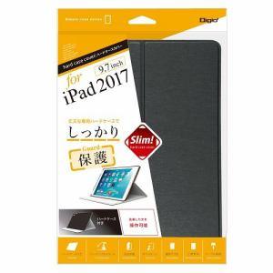 ナカバヤシ TBC-IPS1707BK iPad2017用 ハードケースカバー 9.7インチ ブラック
