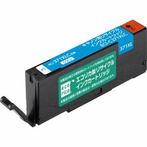 エコリカ ECI-C371XLC キヤノン BCI-371XLC互換リサイクルインクカートリッジ シアン