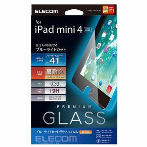 エレコム TB-A17SFLGGBL  液晶保護ガラス(高耐久・ブルーライトカット)