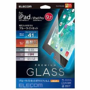 エレコム TB-A179FLGGBL  液晶保護ガラス(高耐久・ブルーライトカット)