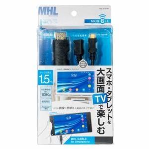 ミヨシ SML-J015/BK microUSB-HDMI MHLケーブル
