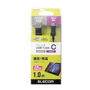 USBケーブル エレコム type-c TB-AC10NBK USB2.0ケーブル A-C 1.0m