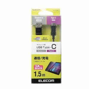 エレコム TB-AC15NBK USB2.0ケーブル(A-C) 1.5m