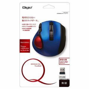 ナカバヤシ MUS-TRLF132BL ワイヤレスレーザートラックボールマウス USB 2.4GHz 静音・コンパクトモデル(5ボタン・ブルー)
